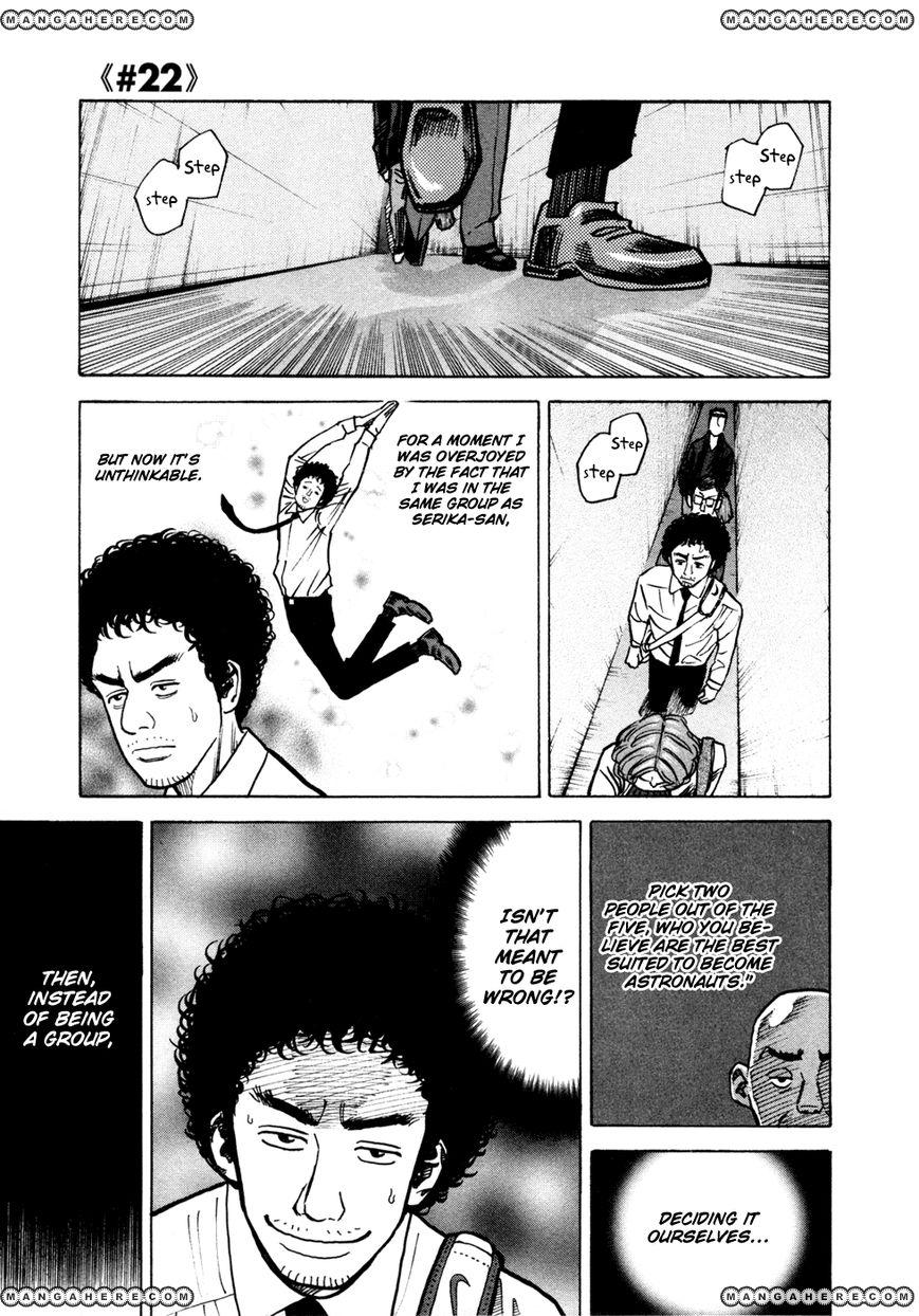 Uchuu Kyoudai 22 Page 1