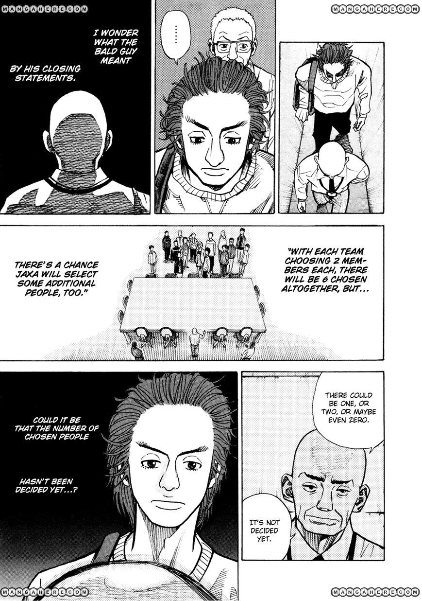 Uchuu Kyoudai 22 Page 3