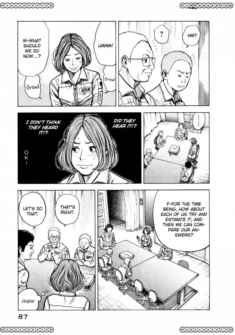Uchuu Kyoudai 23 Page 3