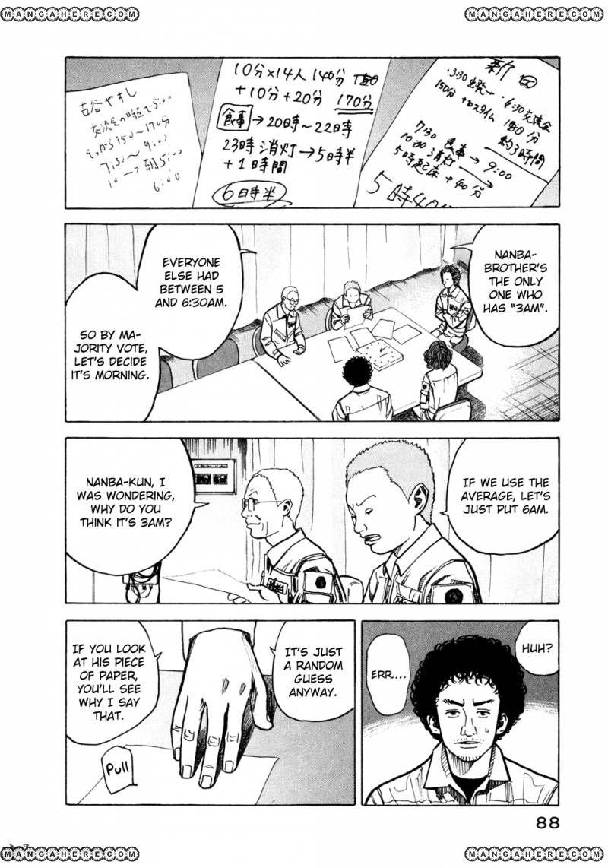 Uchuu Kyoudai 23 Page 4