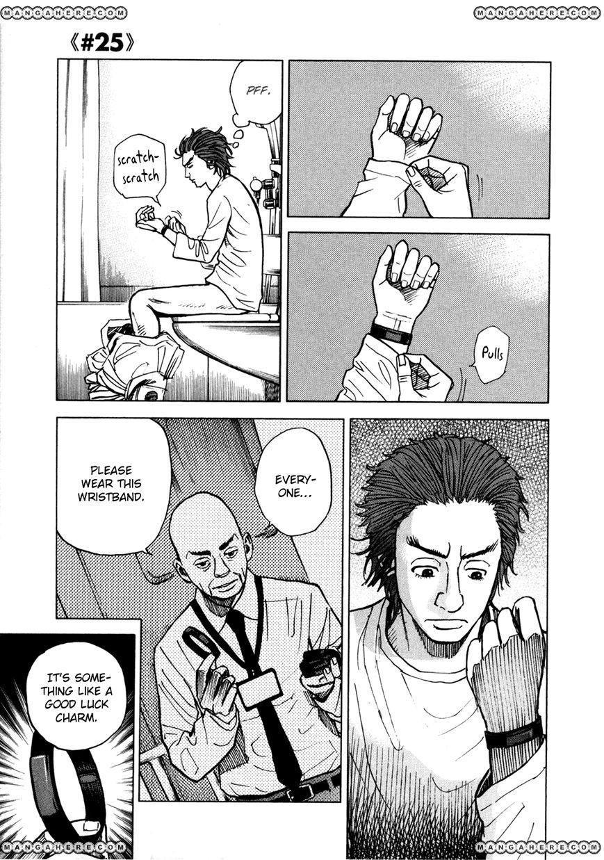 Uchuu Kyoudai 25 Page 1