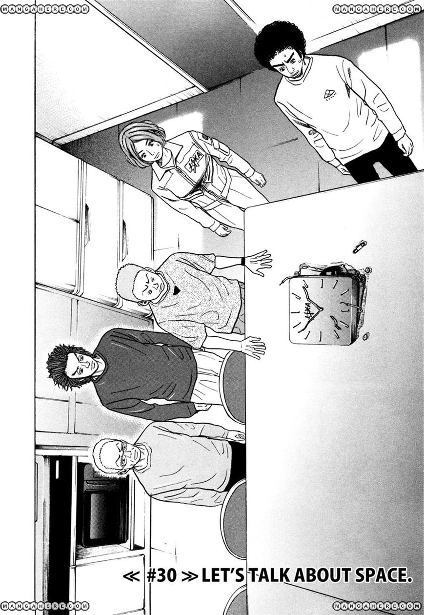 Uchuu Kyoudai 30 Page 2