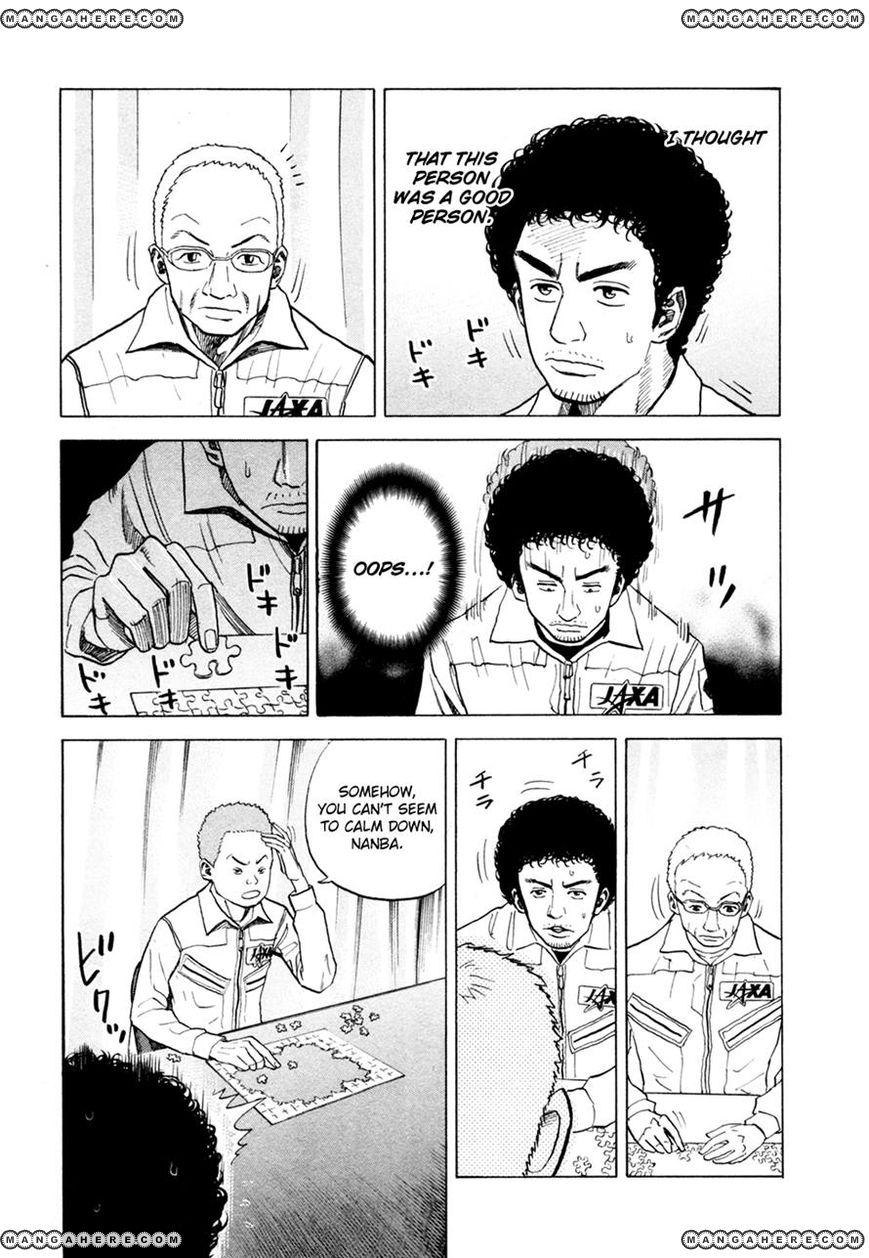 Uchuu Kyoudai 31 Page 3