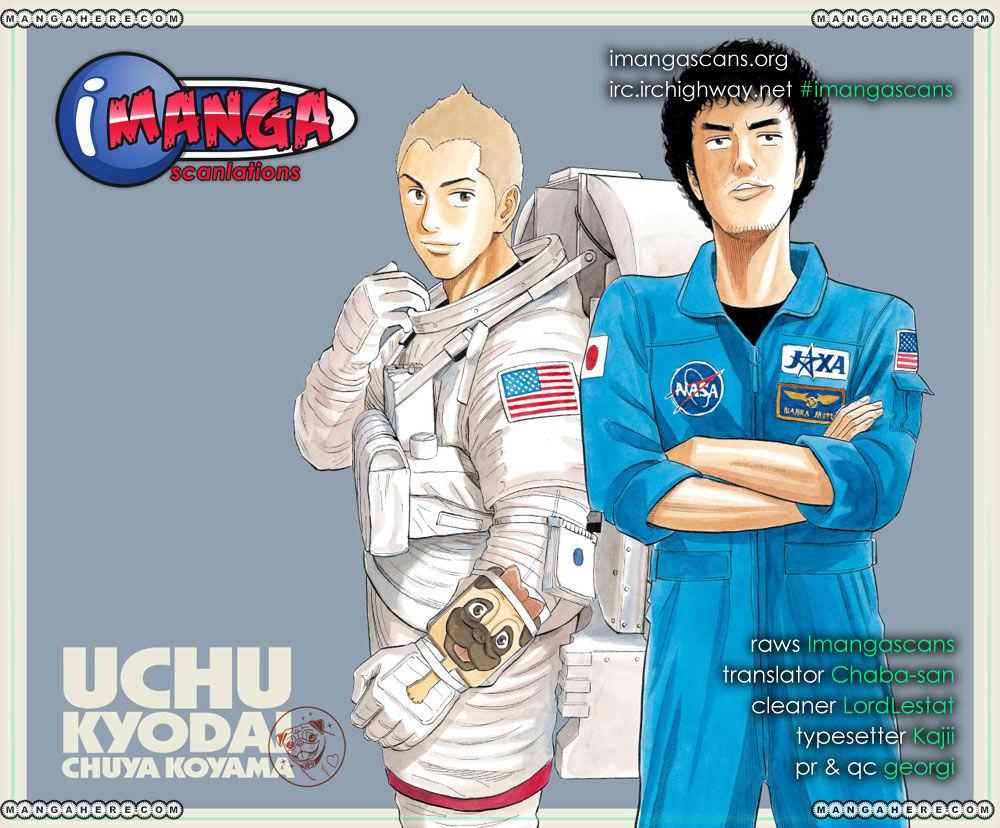 Uchuu Kyoudai 34 Page 1