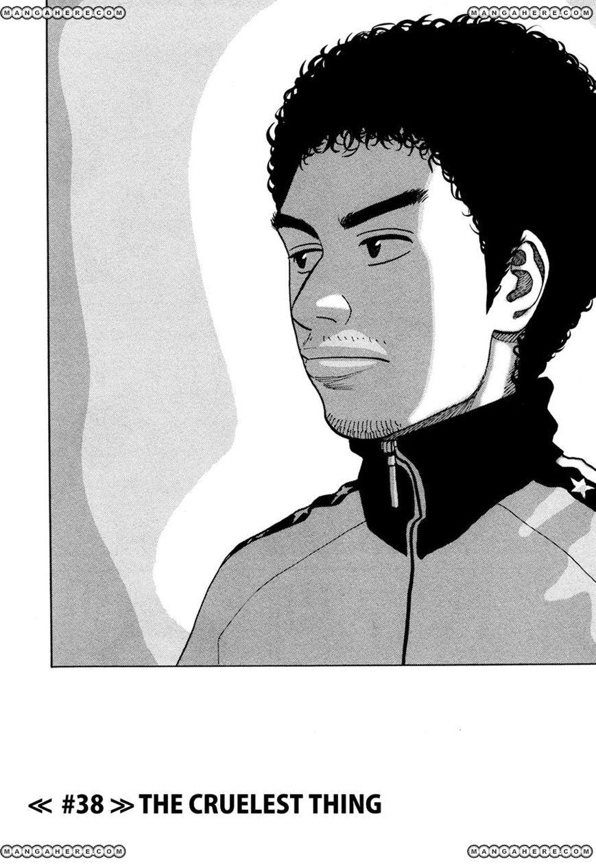 Uchuu Kyoudai 38 Page 1