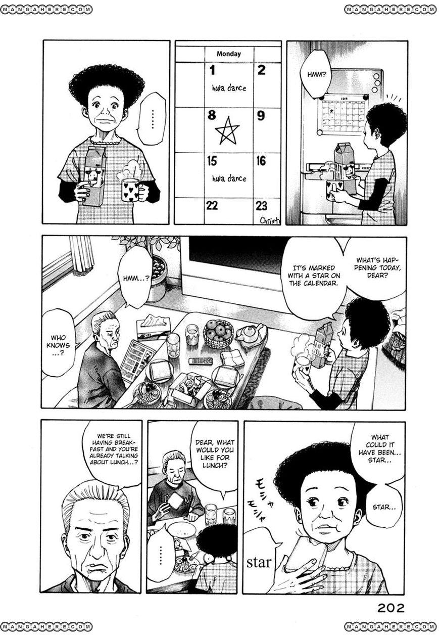 Uchuu Kyoudai 38 Page 2