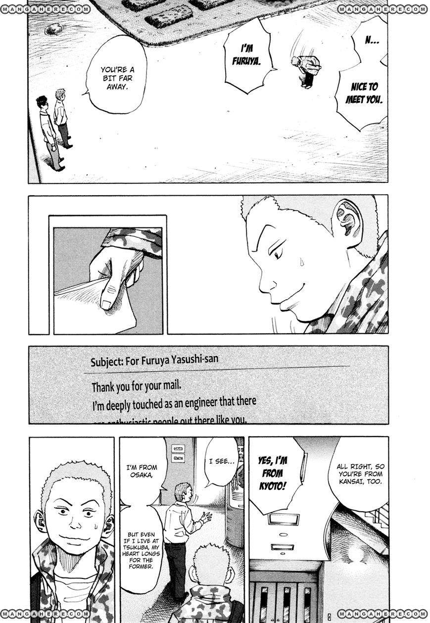 Uchuu Kyoudai 41 Page 3