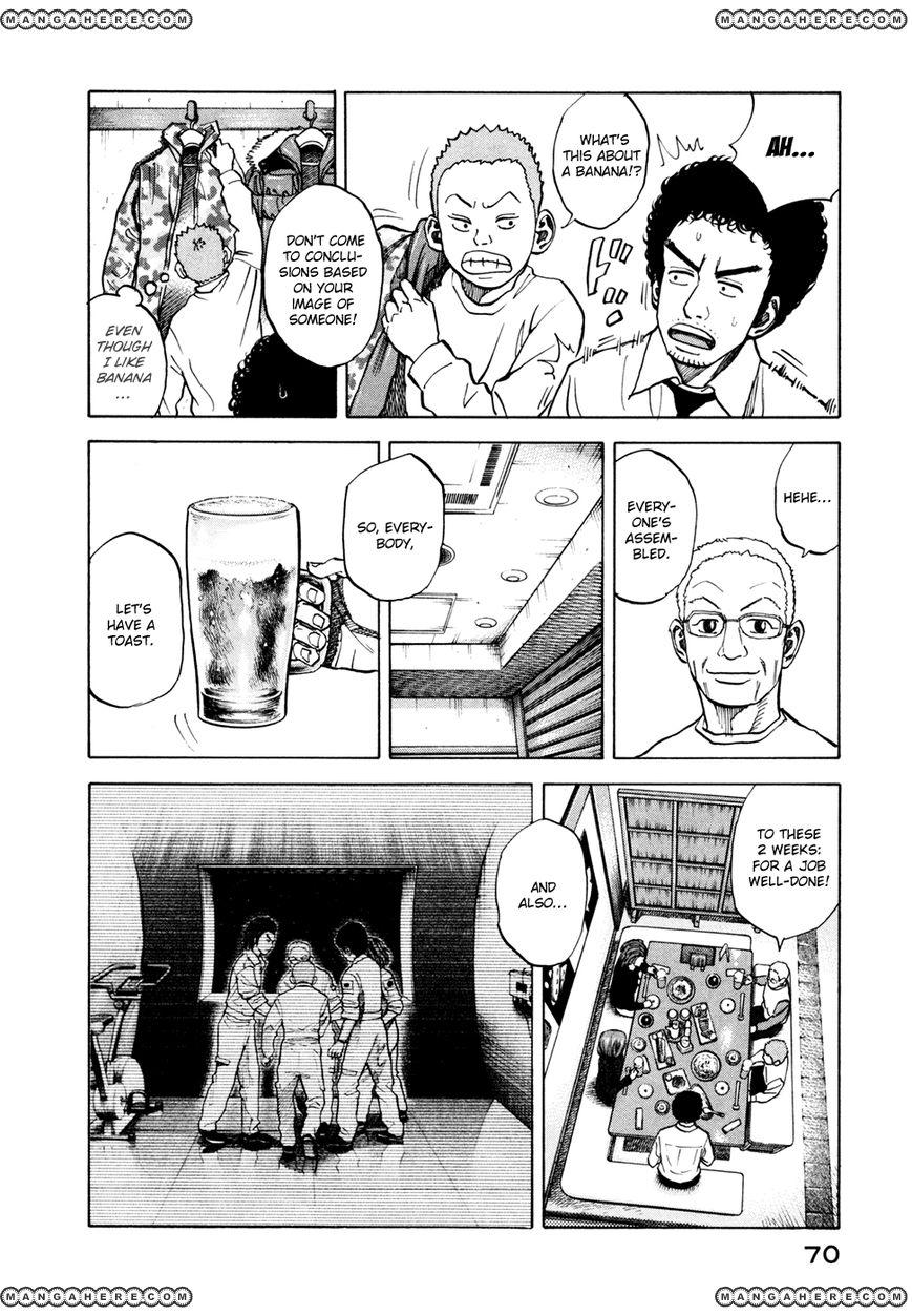 Uchuu Kyoudai 42 Page 2