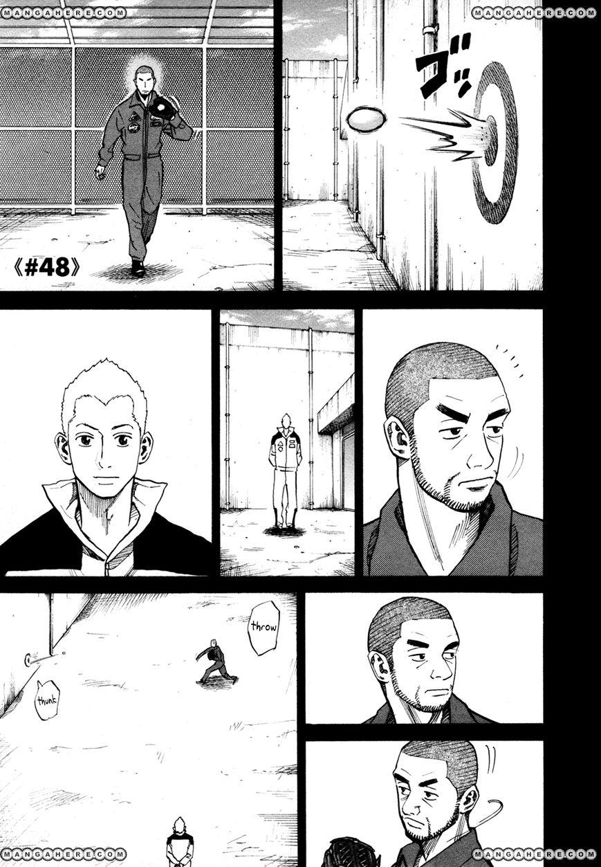Uchuu Kyoudai 48 Page 1