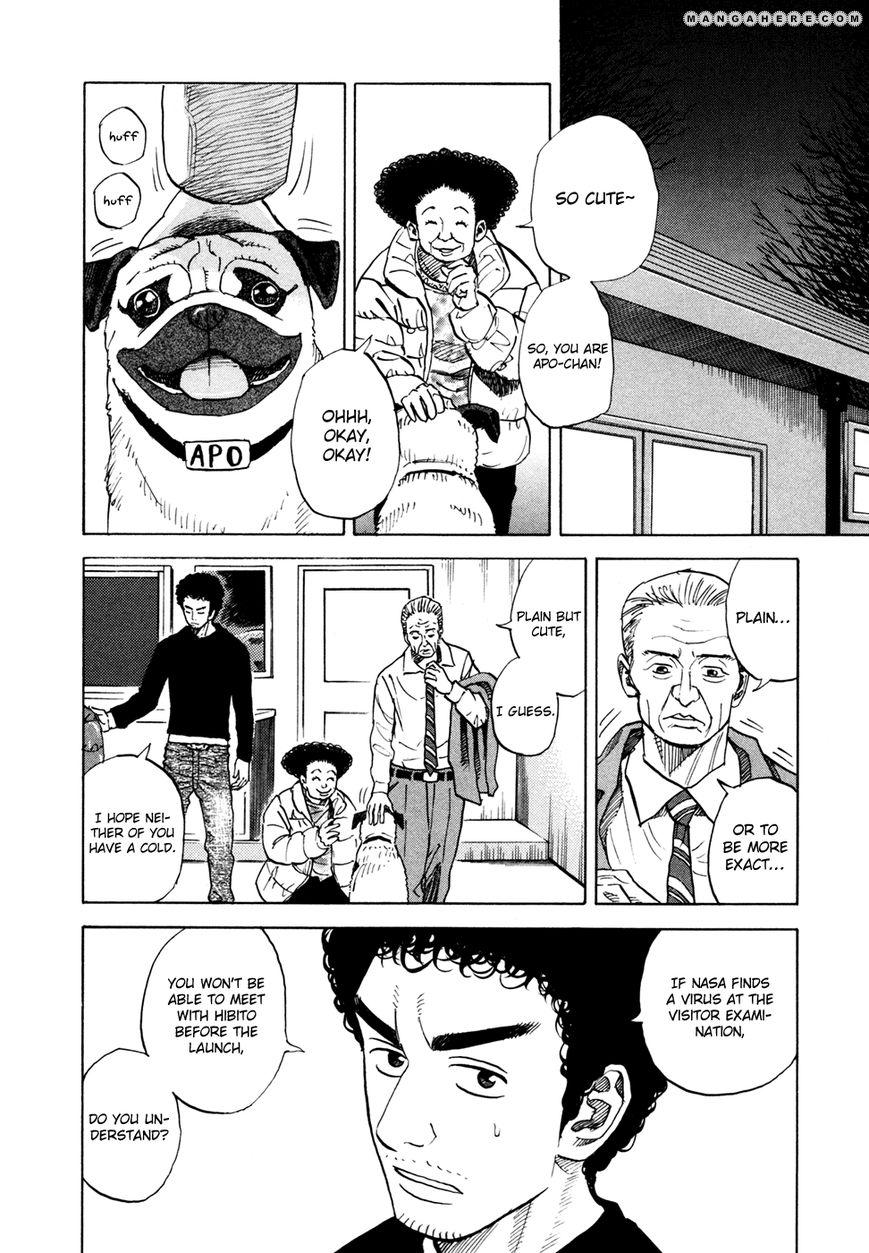 Uchuu Kyoudai 50 Page 2
