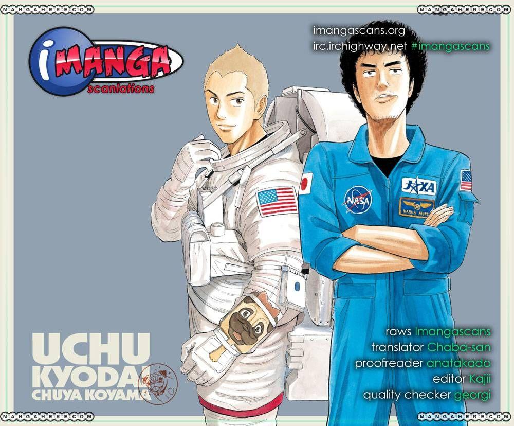 Uchuu Kyoudai 51 Page 1