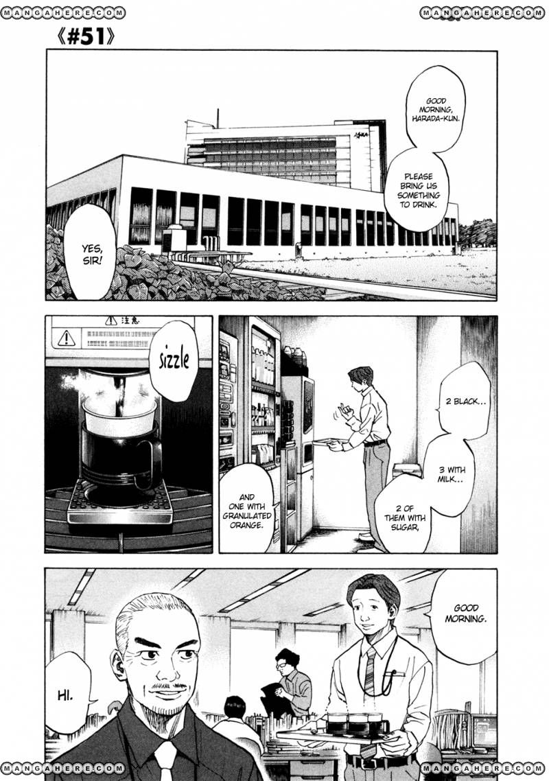 Uchuu Kyoudai 51 Page 2