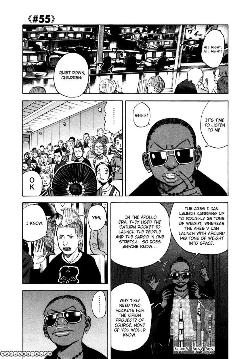 Uchuu Kyoudai 55 Page 1