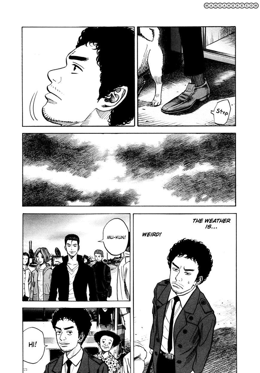 Uchuu Kyoudai 56 Page 2