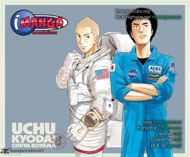 Uchuu Kyoudai 68 Page 1