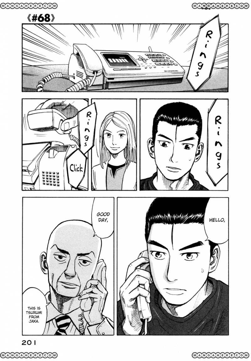 Uchuu Kyoudai 68 Page 2