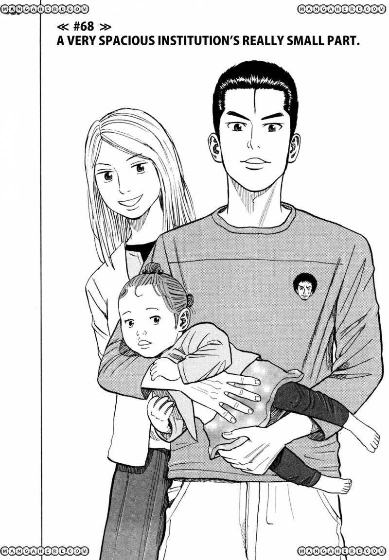 Uchuu Kyoudai 68 Page 3
