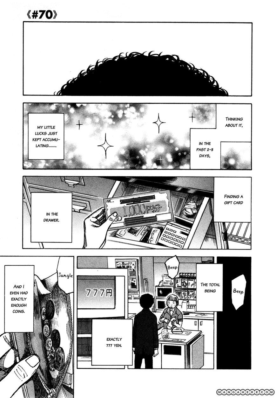 Uchuu Kyoudai 70 Page 1