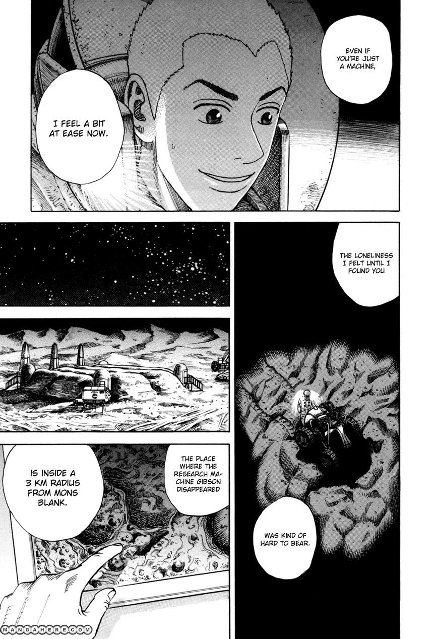 Uchuu Kyoudai 77 Page 3