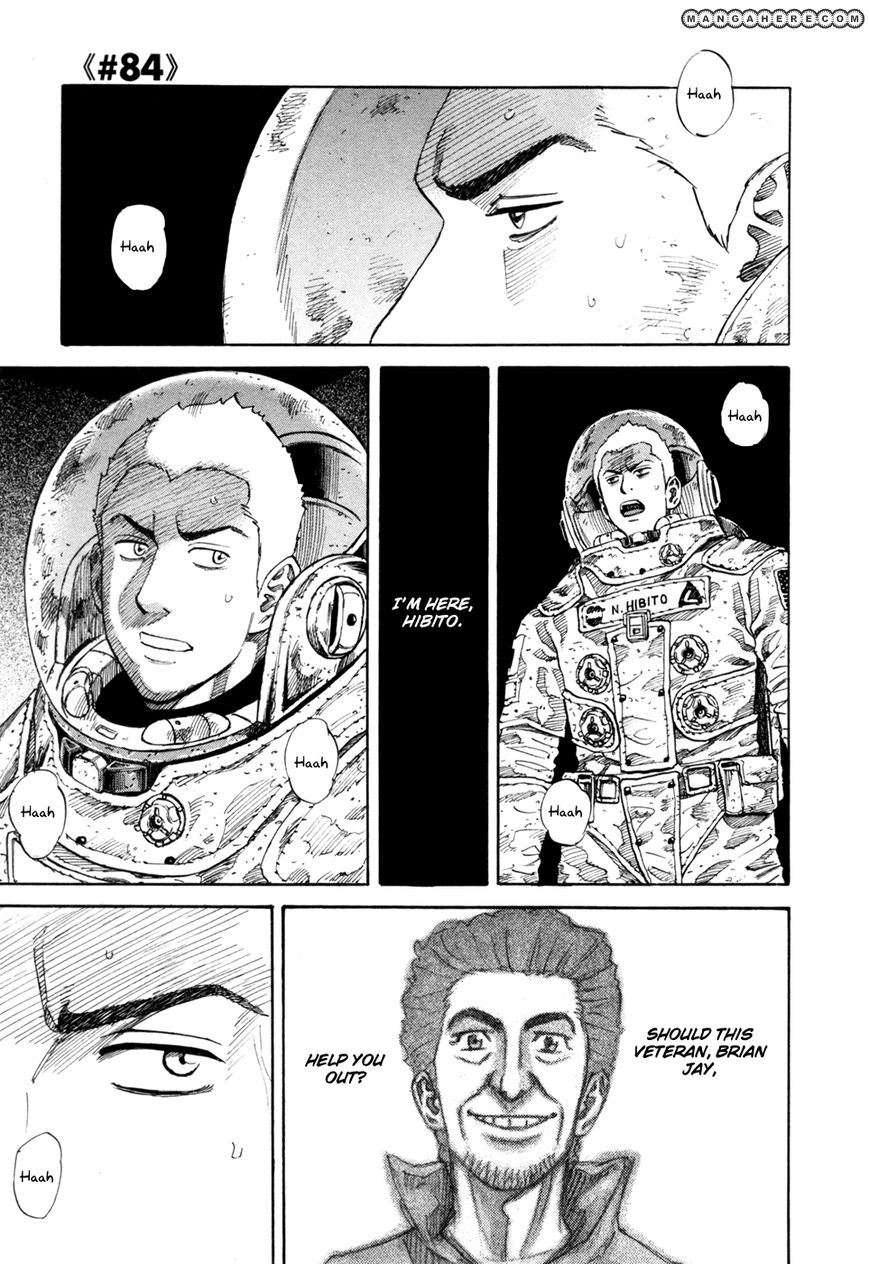 Uchuu Kyoudai 84 Page 1