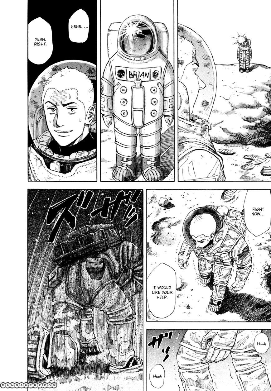 Uchuu Kyoudai 84 Page 2