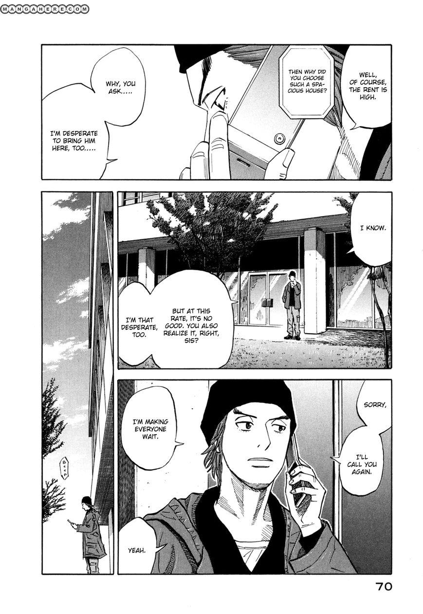 Uchuu Kyoudai 92 Page 2