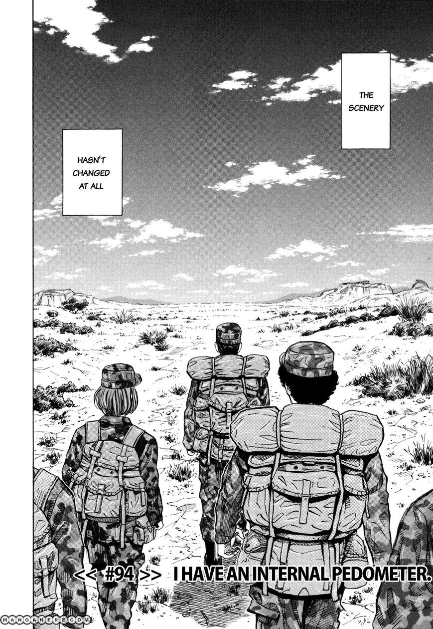 Uchuu Kyoudai 94 Page 2