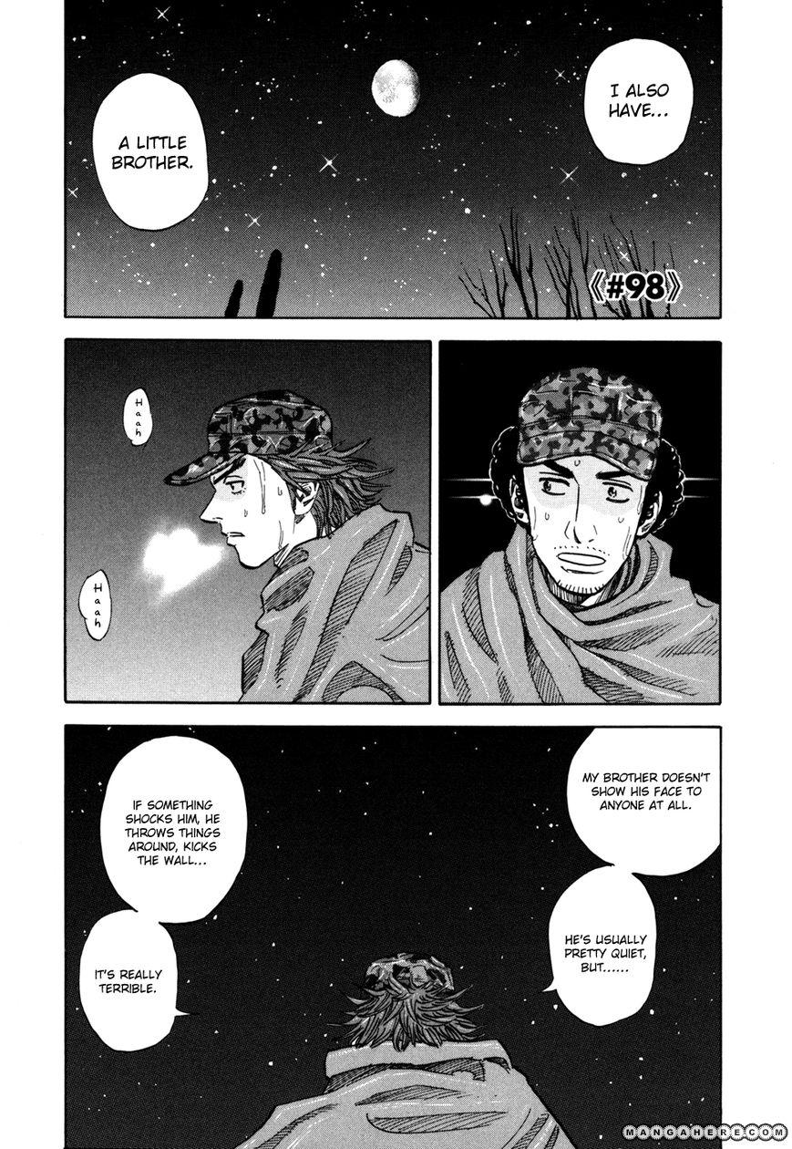 Uchuu Kyoudai 98 Page 1