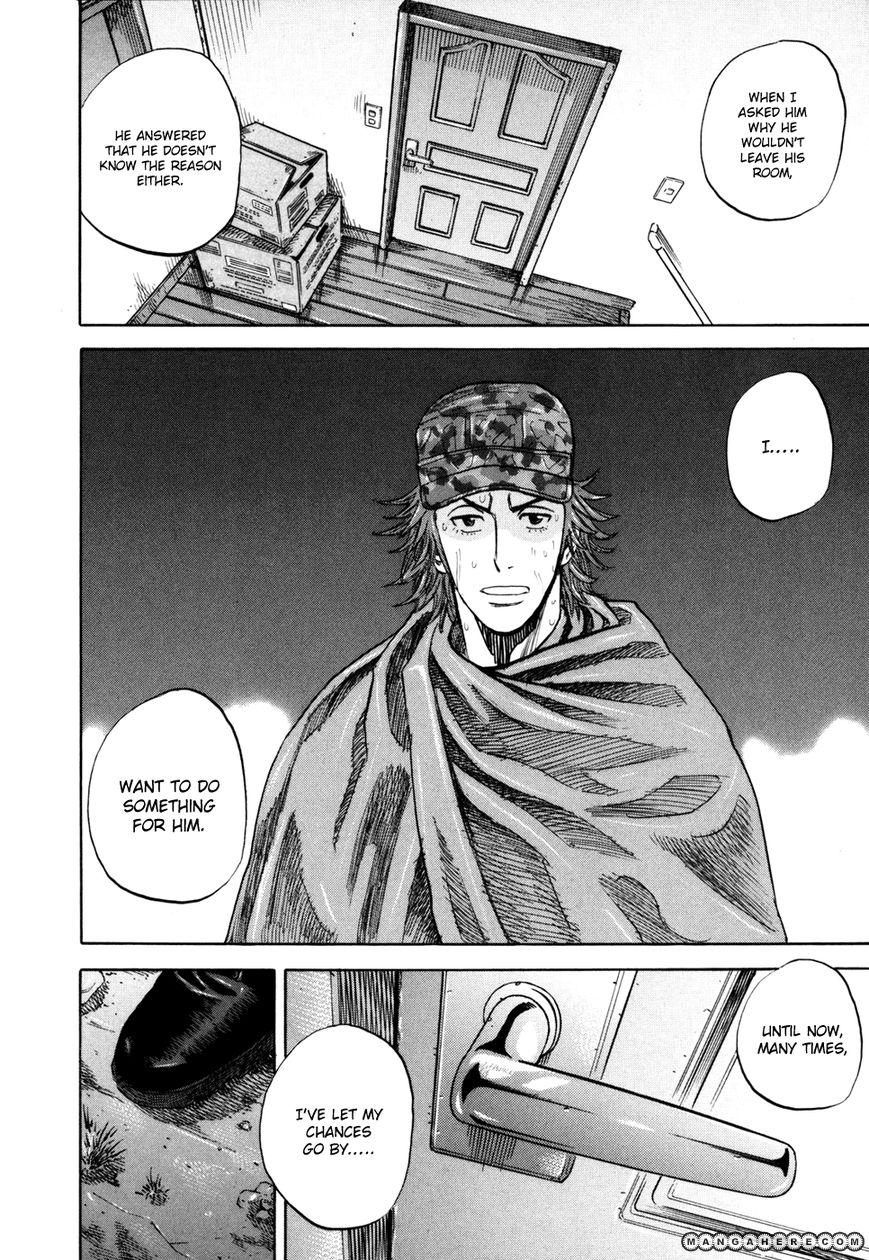 Uchuu Kyoudai 98 Page 2