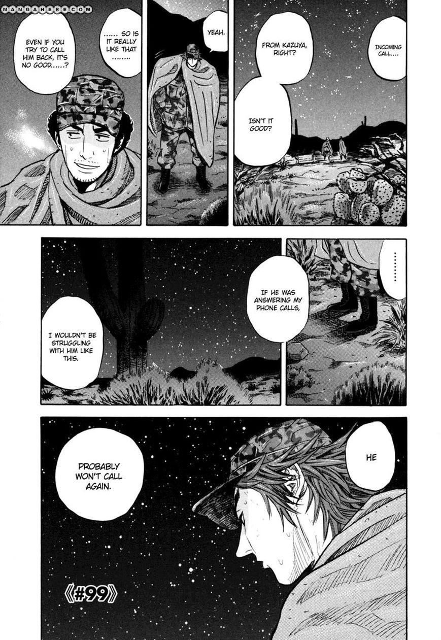 Uchuu Kyoudai 99 Page 1