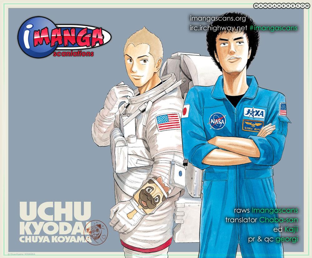 Uchuu Kyoudai 105 Page 1