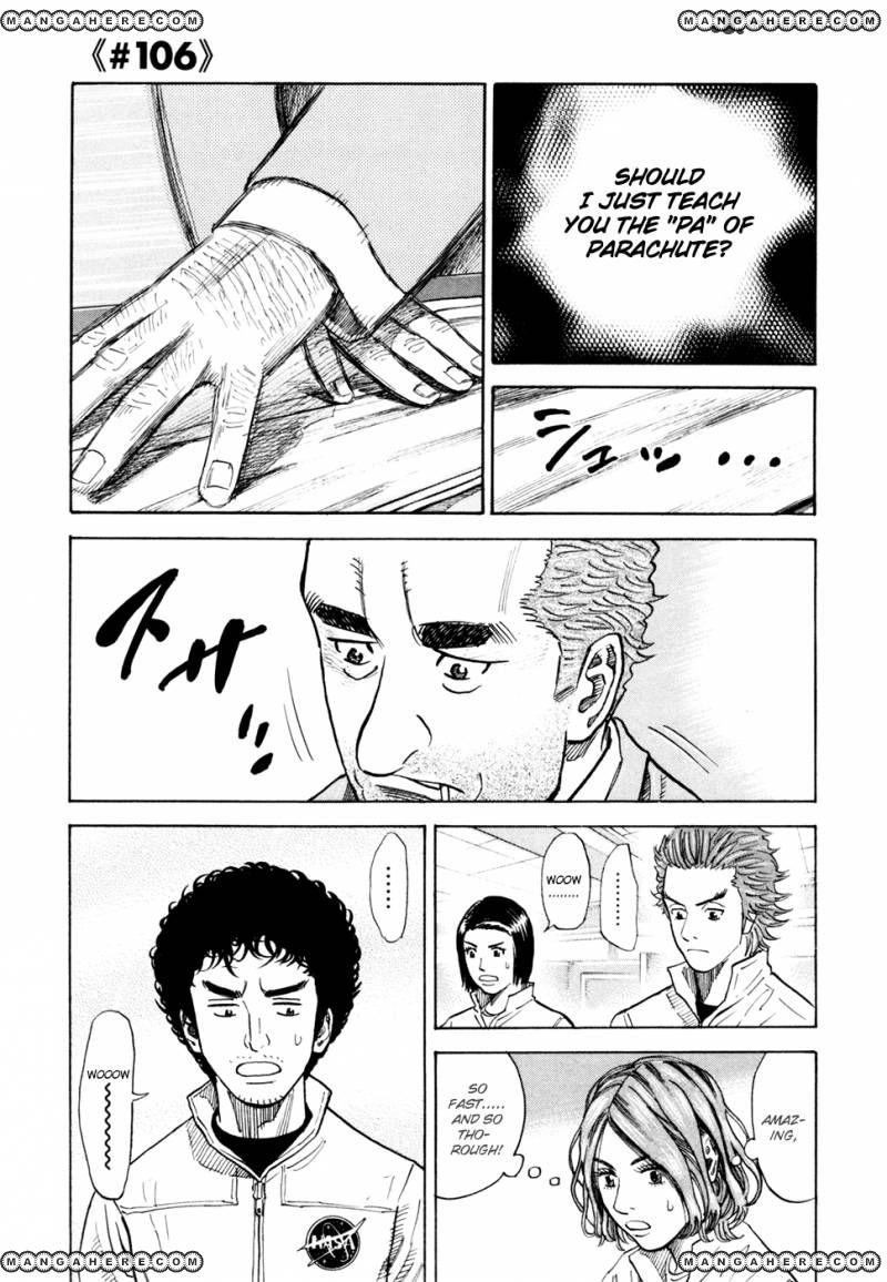 Uchuu Kyoudai 106 Page 2