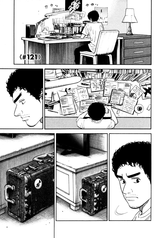 Uchuu Kyoudai 121 Page 1