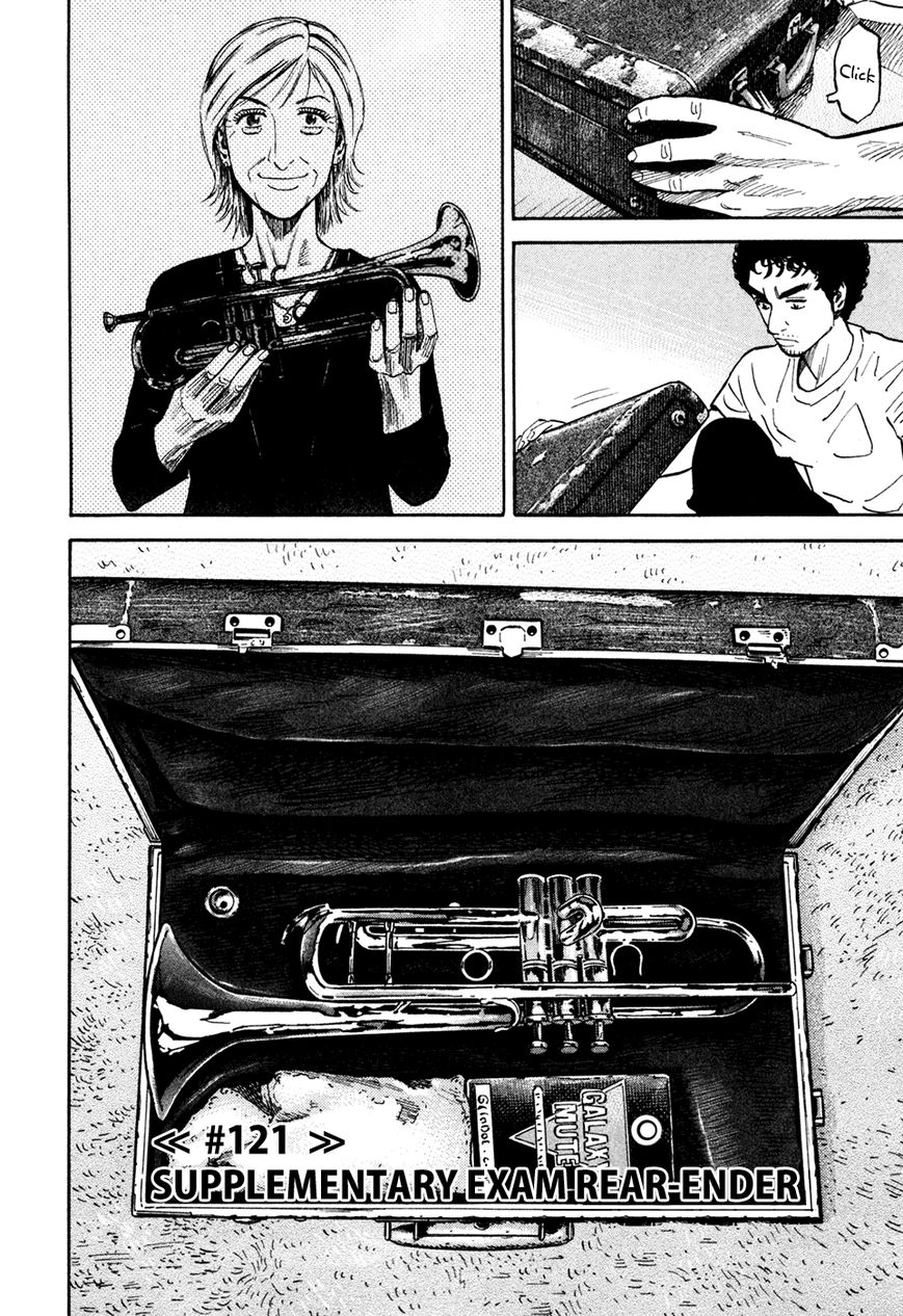 Uchuu Kyoudai 121 Page 2