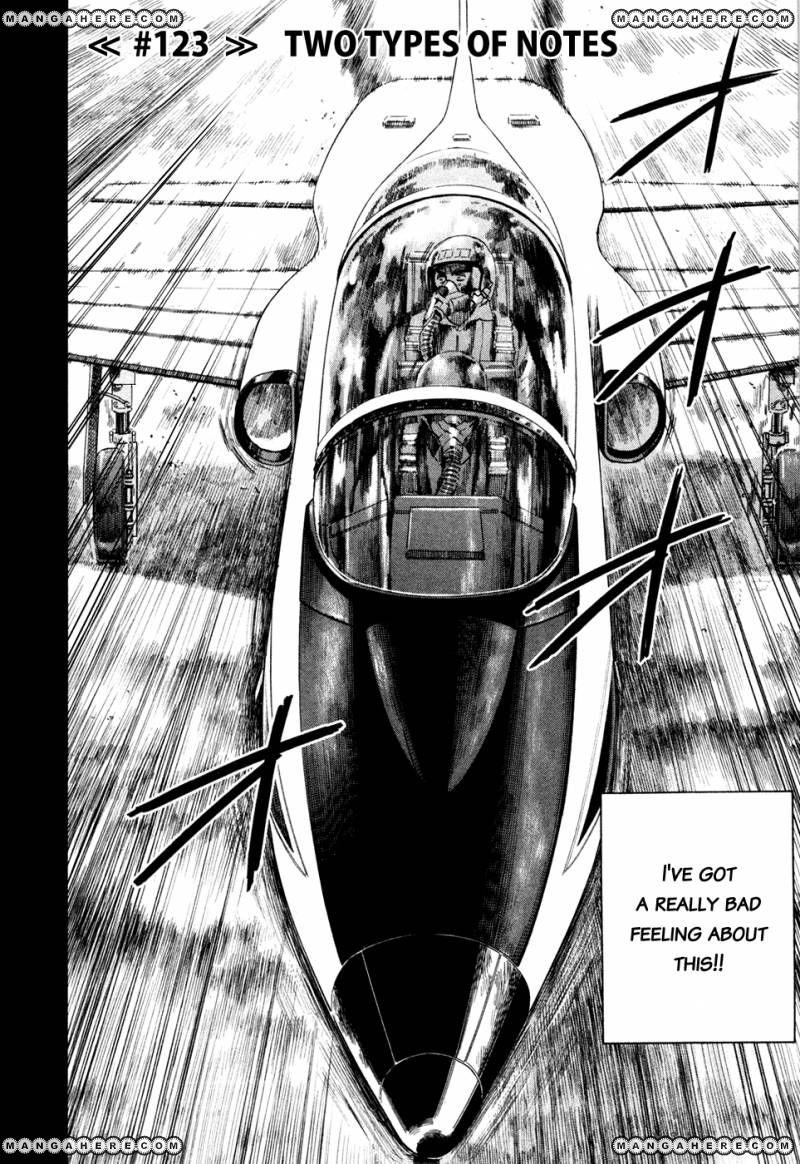Uchuu Kyoudai 123 Page 3