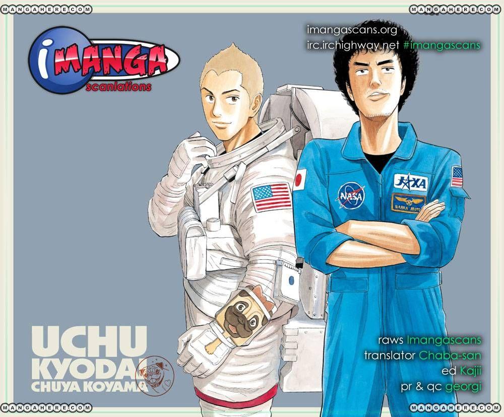 Uchuu Kyoudai 126 Page 1
