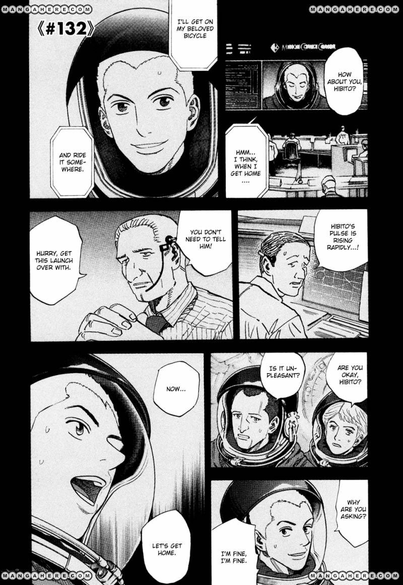Uchuu Kyoudai 132 Page 2