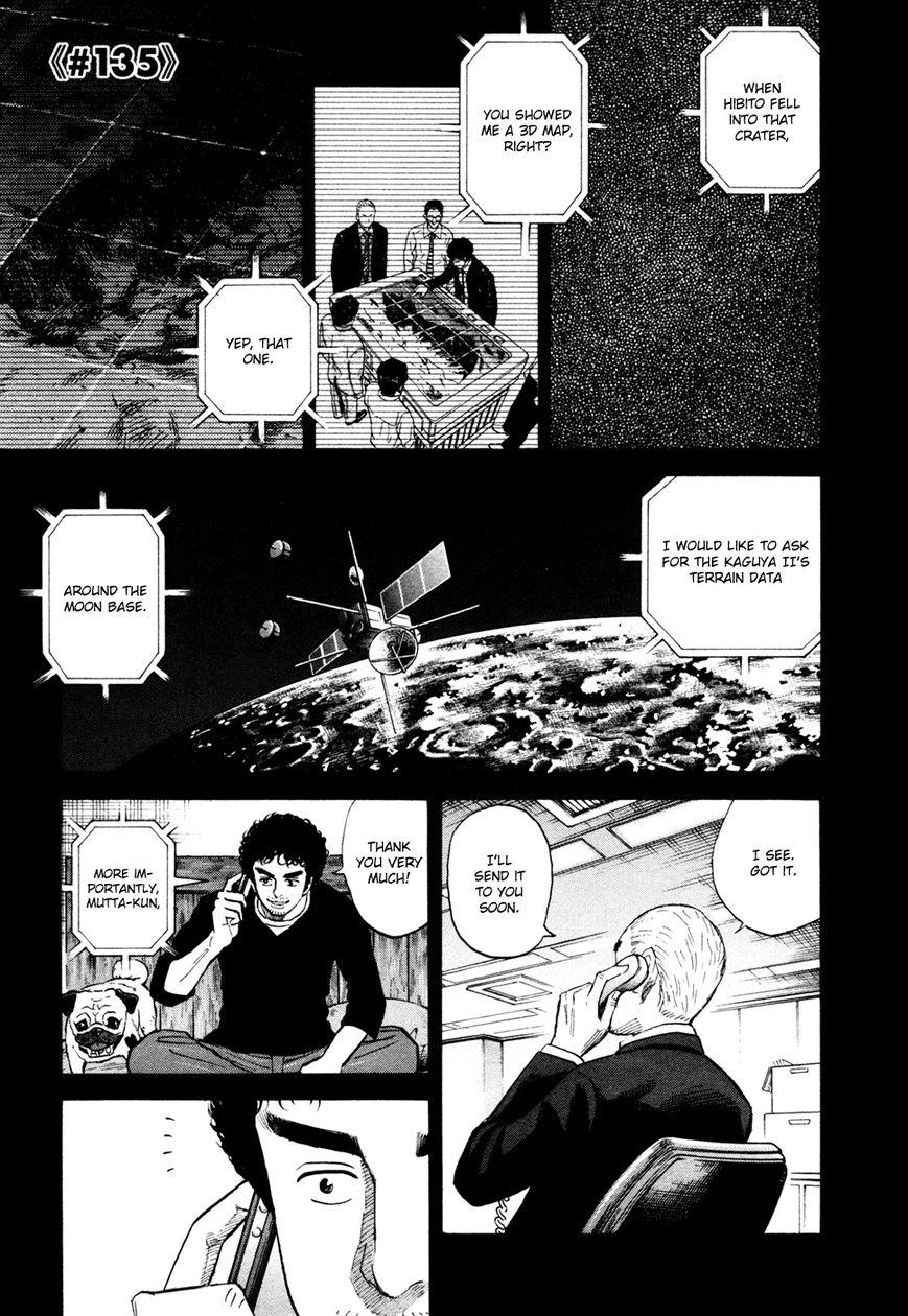 Uchuu Kyoudai 135 Page 1