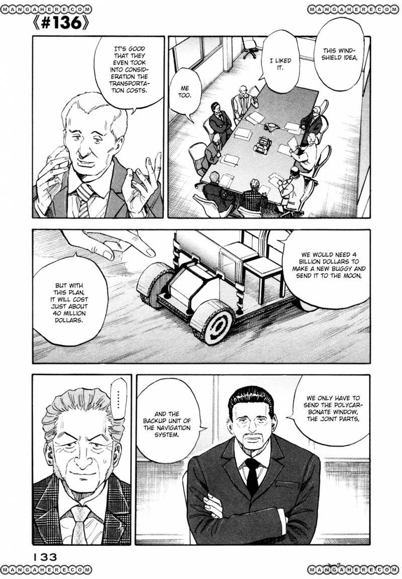 Uchuu Kyoudai 136 Page 2