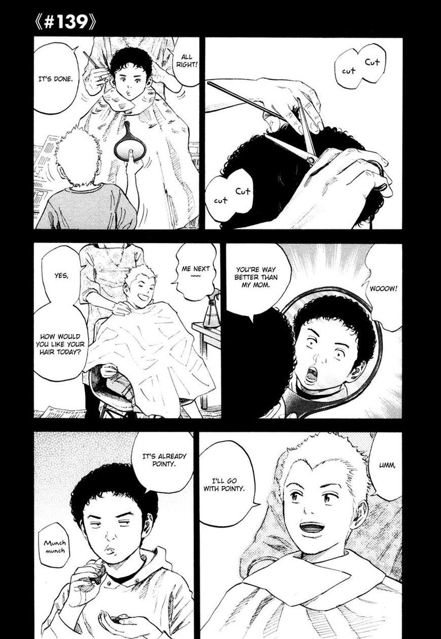 Uchuu Kyoudai 139 Page 1