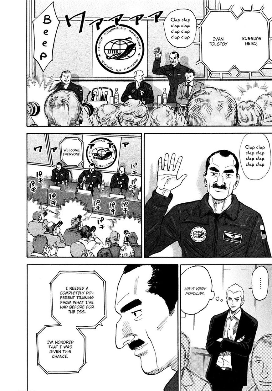 Uchuu Kyoudai 141 Page 2