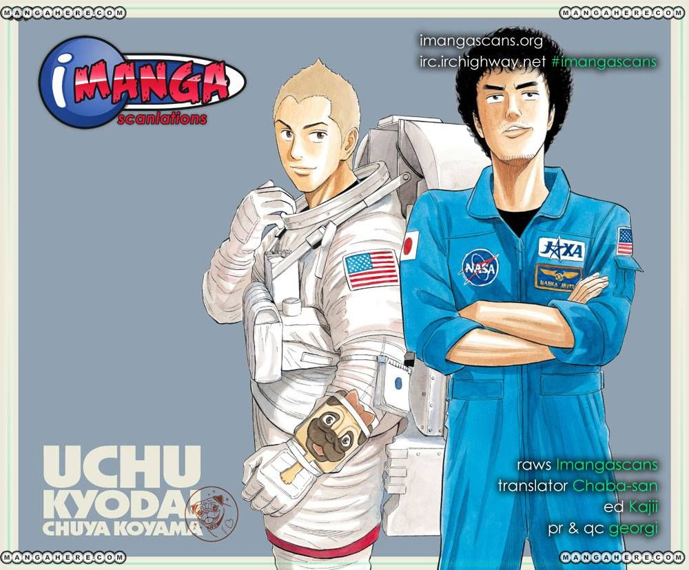 Uchuu Kyoudai 143 Page 1