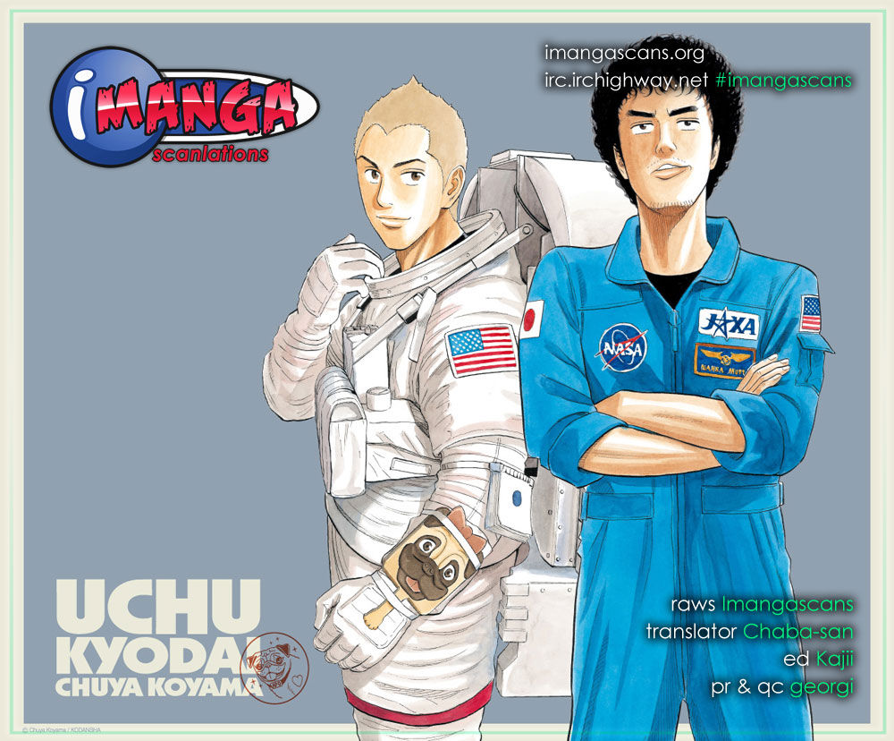 Uchuu Kyoudai 159 Page 1