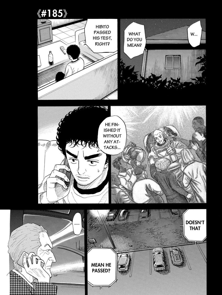 Uchuu Kyoudai 185 Page 1