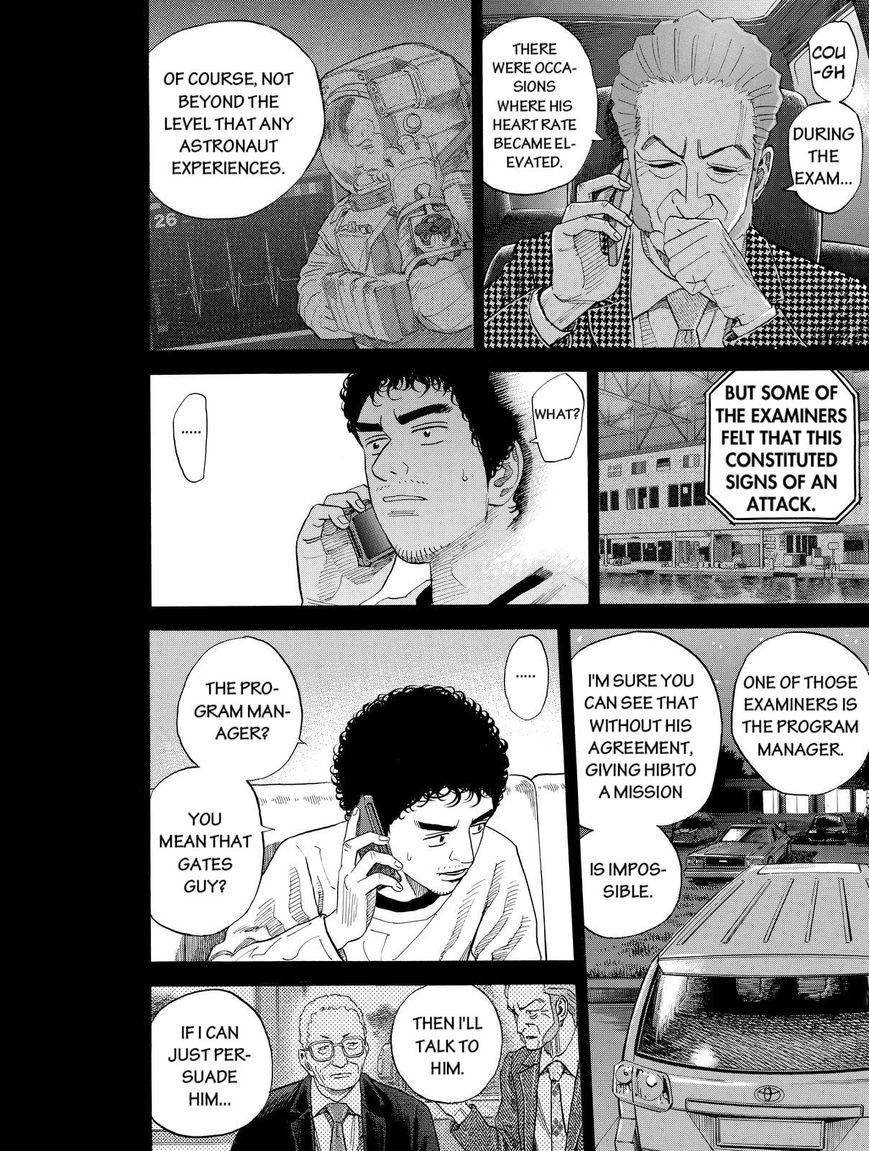 Uchuu Kyoudai 185 Page 2