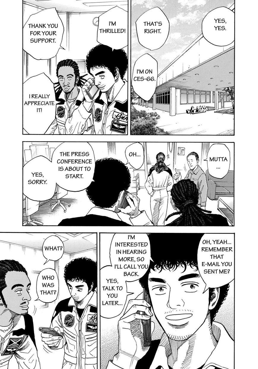 Uchuu Kyoudai 211 Page 1