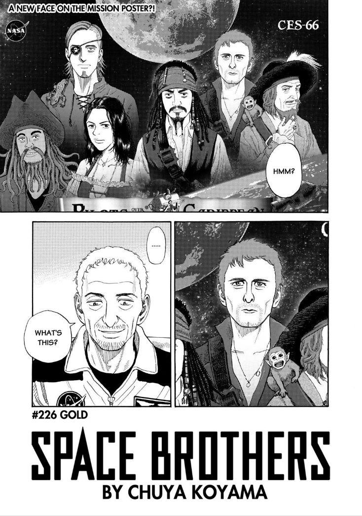 Uchuu Kyoudai 226 Page 1