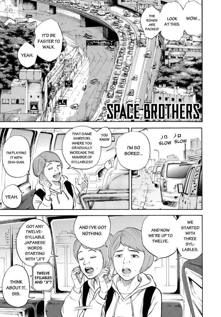Uchuu Kyoudai 231 Page 1