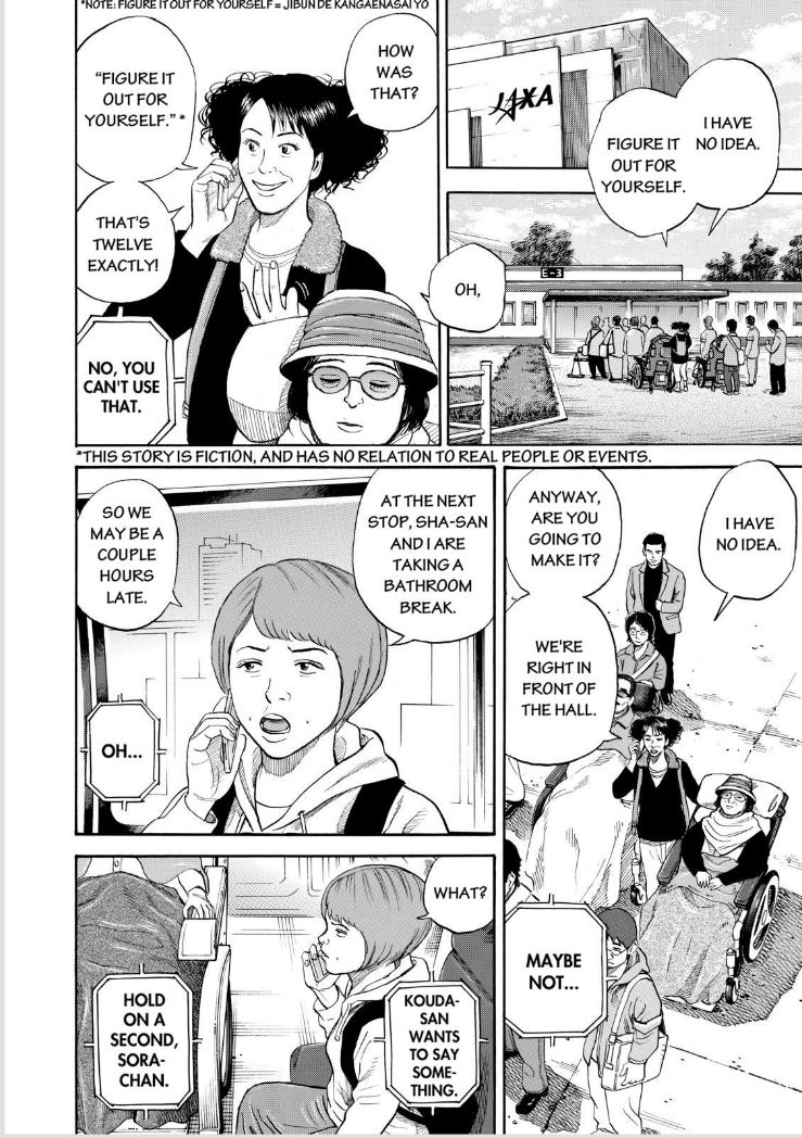 Uchuu Kyoudai 231 Page 2