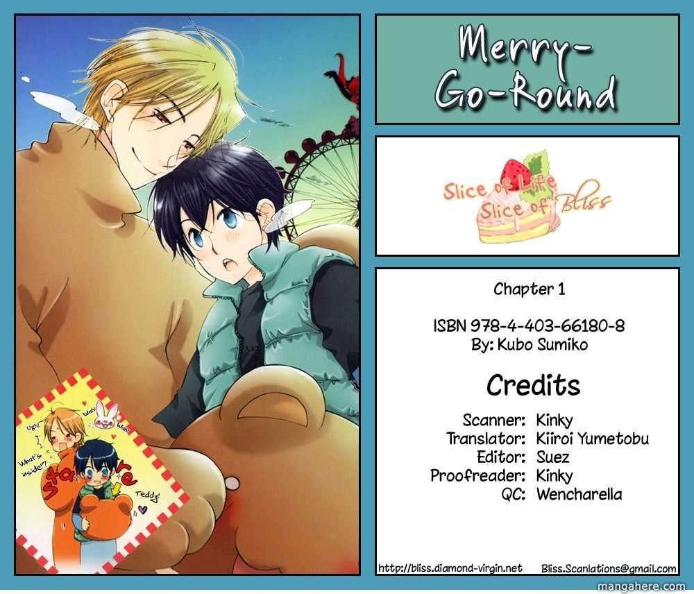 Merry-Go-Round (Kubo Sumiko) 2 Page 2